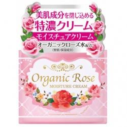 Organic Rose特濃潤澤乳霜