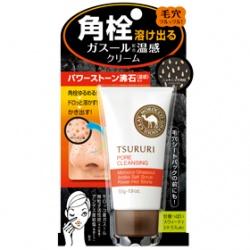BCL  TSURURI小鼻系列-小鼻T字角栓凝膠