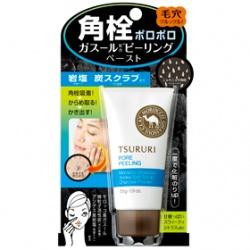 BCL  TSURURI小鼻系列-小鼻角質凝膠