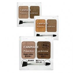 CANMAKE 眉彩-雙色眉餅 Powder Eyebrow