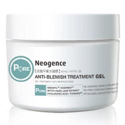 Neogence 霓淨思 毛孔淨化系列-皮脂平衡水凝膠 ANTI-BLEMISH TREATMENT GEL