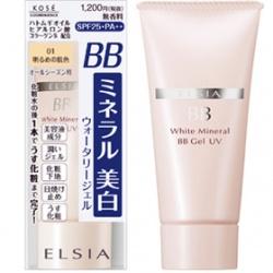 ELSIA 艾兒希亞 底妝系列-亮顏礦物BB粉凝露UV SPF25 PA+++ WHITE MINERAL BB GEL UV