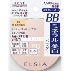 ELSIA 艾兒希亞 底妝系列-亮顏礦物BB蜜粉UV SPF15 PA+++ WHITE MINERAL BB POWDER