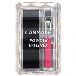 眼線產品-自然眼線粉餅 Powder Eyeliner