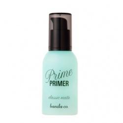 Prime Primer妝前底霜(啞緻) Prime Primer Classic Matte
