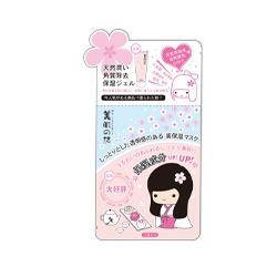 櫻花系-水嫩娃娃肌高保濕面膜