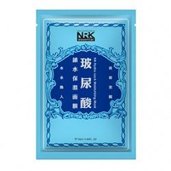 NRK essential 保養面膜-玻尿酸鎖水保濕面膜 HA Hydro-Lock Moisturizing Mask