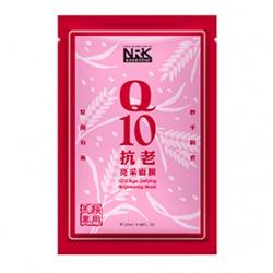 NRK essential 保養面膜-Q10抗老亮采面膜 Q10 Age-Defying Brightening Mask
