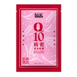 Q10抗老亮采面膜 Q10 Age-Defying Brightening Mask