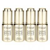 鉑金密集修護安瓶 Platinum Gold Elixir