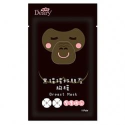 美胸保養產品-黑猩猩好朋友胸膜 Breast Mask