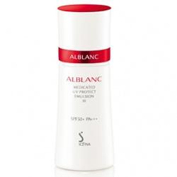潤白美膚盈透UV防護乳SPF50+/PA+++ (Ⅱ)
