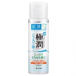 化妝水產品-極潤保濕化粧水(升級版)