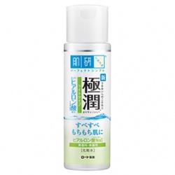 Hada-Labo 肌研 化妝水-極潤保濕化粧水-清爽型(升級版)
