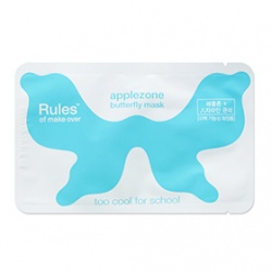 蝴蝶面膜 Rules of Makeover Butterfly Applezone Mask