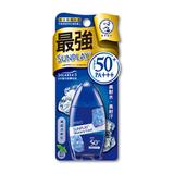 防曬乳液(清透涼爽型)SPF50+/PA+++