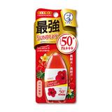 防曬乳液(戶外玩樂型)SPF50+/PA+++