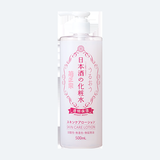 日本酒化妝水 KIKU-MASAMUNE Sake Lotion