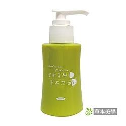 草本美學 洗顏-柔亮洗面乳 herbaceous esthetics cleansing cream