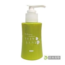 柔亮洗面乳 herbaceous esthetics cleansing cream