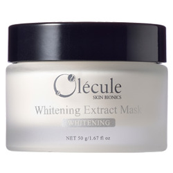 維他命C活性美白抗老面膜 Whitening Extract Mask