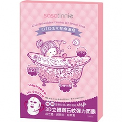 Sasatinnie 臉部保養系列-Q10緊緻3D面膜 Q10 Anti-oxidant Firming Mask 3D Stretch Mask