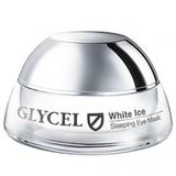 冰晶晳白晚安修復眼膜 White Ice Sleeping Eye Mask