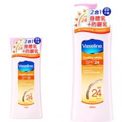 Vaseline 凡士林 身體保養-SPF24三重亮白防曬修護潤膚露(升級版) SPF 24 triple lightening lotion(Upgraded)