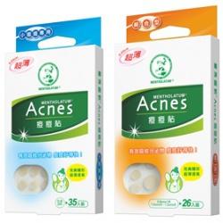 Acnes痘痘貼