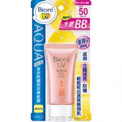 Biore 蜜妮 防曬‧隔離-含水防曬亮采裸粧霜SPF50+ PA+++