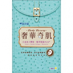 奢華奇肌面膜-白金魚子膠原 精萃保濕plus+ Caviar + Soluble Collagen Facial Mask Moisturize