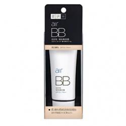 肌呼吸 極粉嫩BB霜 SPF20 PA++ air BB Cream SPF20 PA++