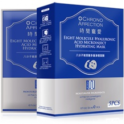 八分子玻尿酸多重滲透面膜 Eight Molecule Hyaluronic Acid Microinject Hydrating Mask