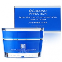 八分子玻尿酸導入水凝霜 Eight Molecule Hyaluronic Acid Lead-In Cream