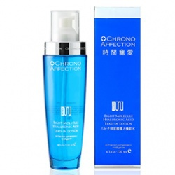 八分子玻尿酸導入機能水 Eight Molecule Hyaluronic Acid Lead-In Lotion