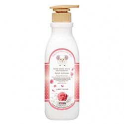 玫瑰山羊初乳抗氧化身體乳 Rose Goat Milk Antioxidant Body Lotion
