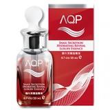蝸牛深層滋養液 Snail Secretion Hydrating Revival Luxury Essence