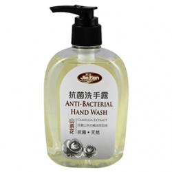 JieFen 潔芬 身體清潔-抗菌洗手露(山茶花) Anti-Bacterial Hand Wash-Camellia