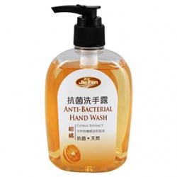 JieFen 潔芬 身體清潔-抗菌洗手露(柑橘) Anti-Bacterial Hand Wash-Citrus