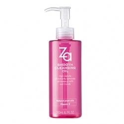Za 臉部卸妝-零黏膩保濕卸妝油(乾濕兩用型)