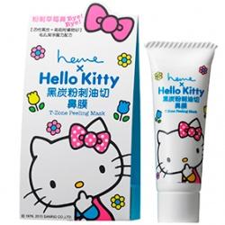 heme Hello Kitty魔力極淨系列-黑炭粉刺油切鼻膜