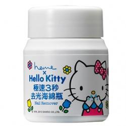 heme Hello Kitty魔力極淨系列-極速3秒去光海綿瓶