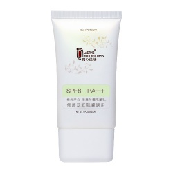 清透防曬隔離乳(綠色)  High Potency Flash & Whitening Protection (Green) Make-Up Base
