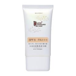 潤之渼妍 BB產品-360°保濕透感BB霜 High Potency Flash & Whitening Protection Blemish Balm Cream Make-Up Base