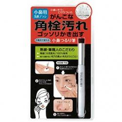 BCL  TSURURI小鼻系列-小鼻專用洗顏刷