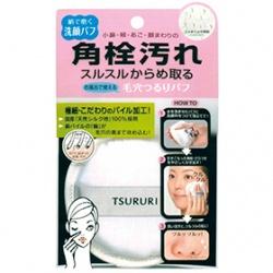 BCL 臉部保養用具-小鼻專用洗顏海綿