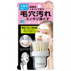BCL 臉部保養用具-小鼻毛穴清潔刷