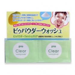 洗顏產品-木瓜酵素清透保濕洗顏粉 Piu Powder Wash-Clear
