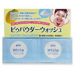 piu Powder Wash系列-木瓜酵素淨白保濕洗顏粉 Piu Powder Wash-White