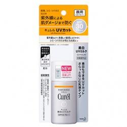 潤浸美白防曬乳SPF30/PA++(臉部用)